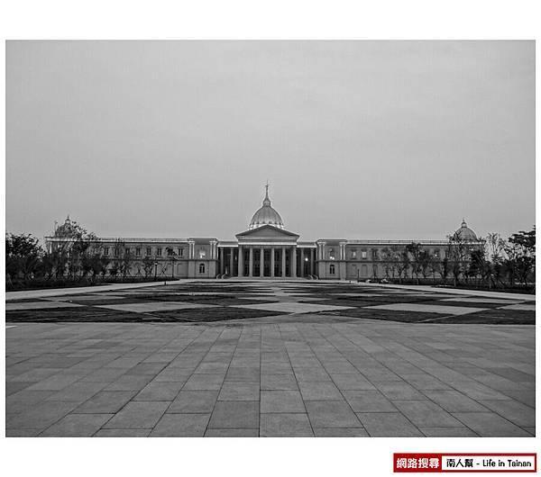 台南都會公園博物館
