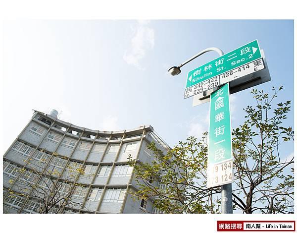 樹林街-1.jpg