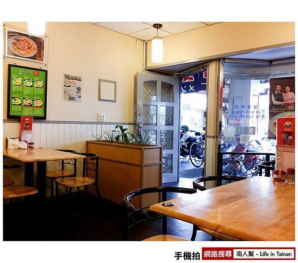 富士達人日式拉麵