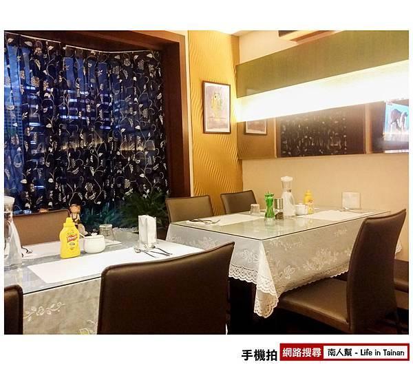 B.B歐式餐廳