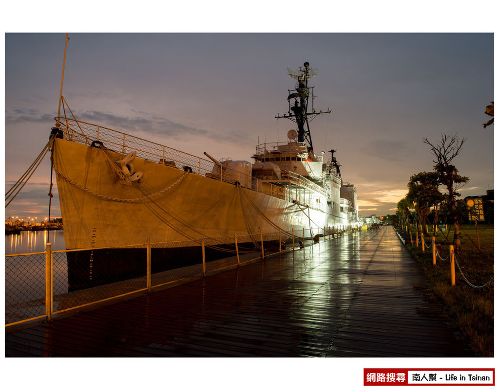 德陽艦驅逐艦展示館