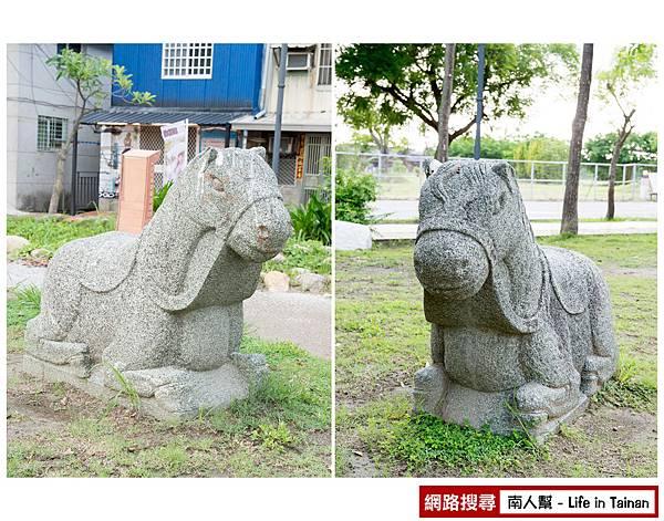 四季公園(安平古港道)