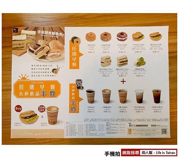 金鑛咖啡永華店