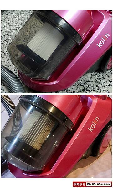 歌林吸塵器(TC-HC1300)