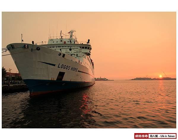 望道號(海上圖書館)造訪安平港