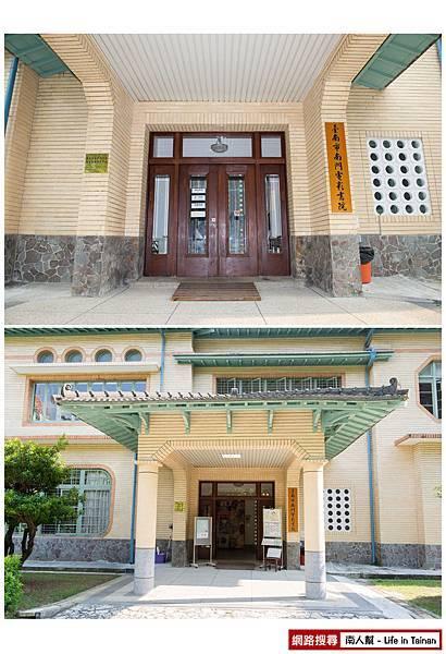 台南市南門電影書院