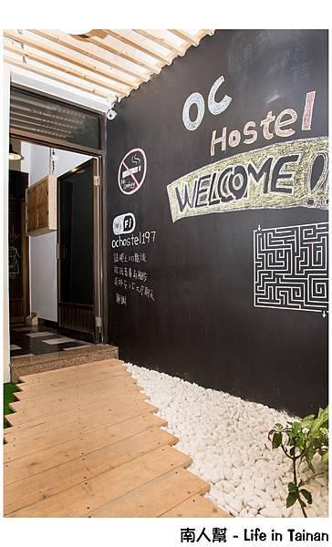 歐嬉客棧(OC Hostel)