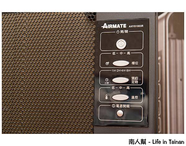 AIRMATE愛美特電膜式電暖器(AHY81003R)