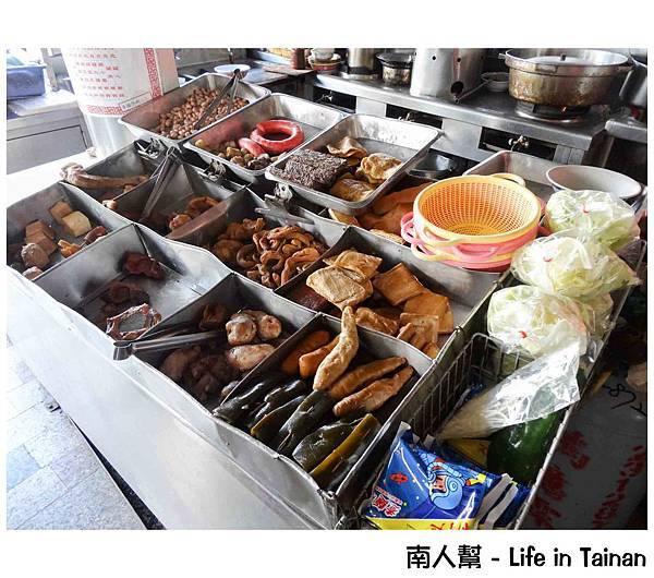 安南區余家餃子館
