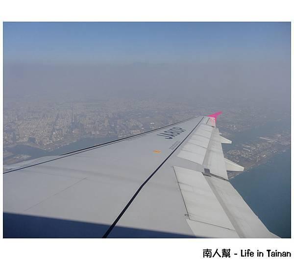 05.樂桃航空-07.jpg