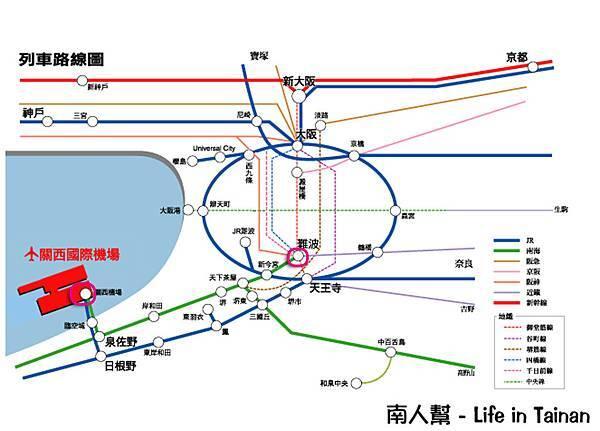 日本大阪自由行-南海電鉄