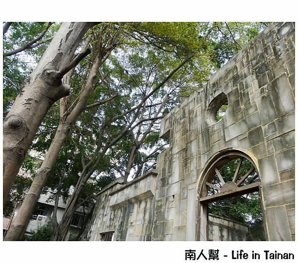 台南東和公園