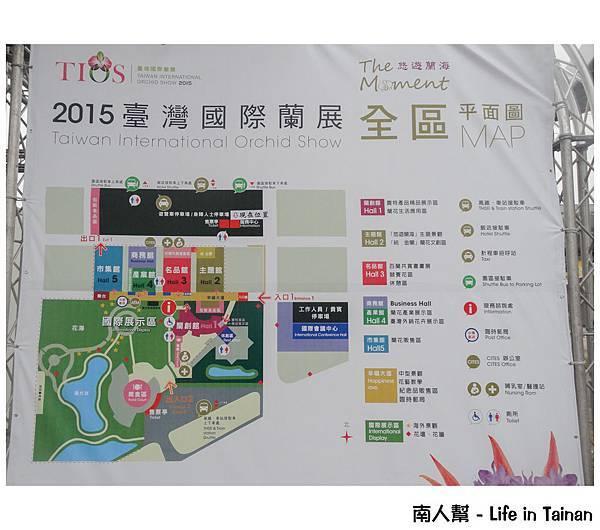 2015臺灣國際蘭展