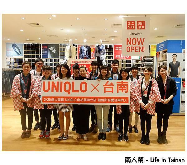 UNIQUL南紡夢時代店