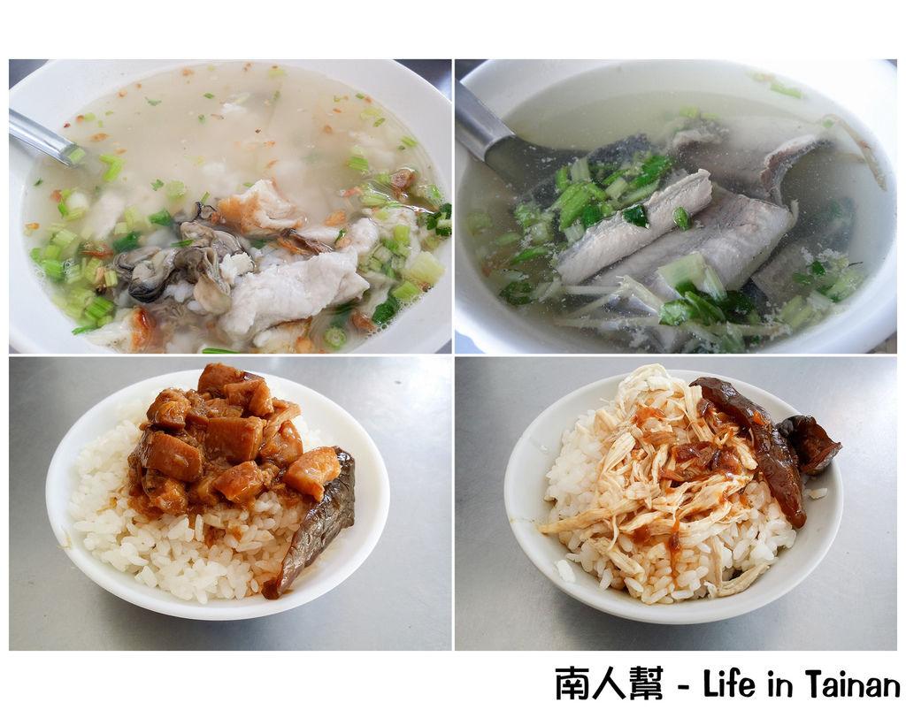 阿美深海鮮魚湯