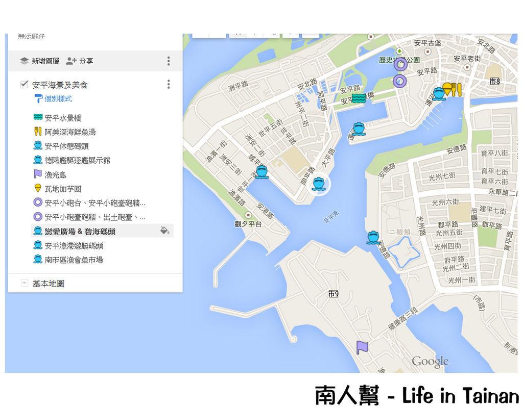安平海景一日遊