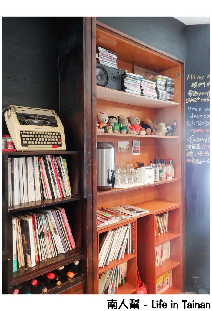 蒂兒咖啡館 DEAR+ cafe