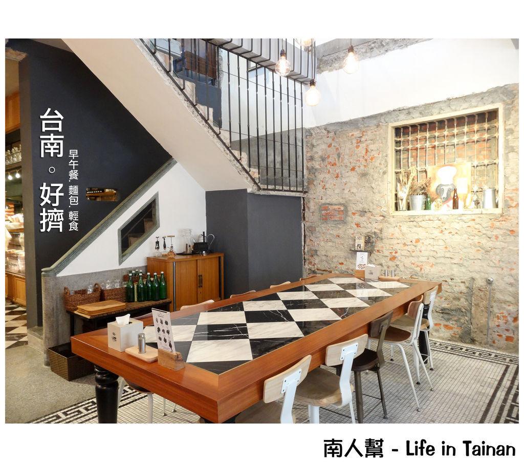 H.G好擠Living & Restaurant