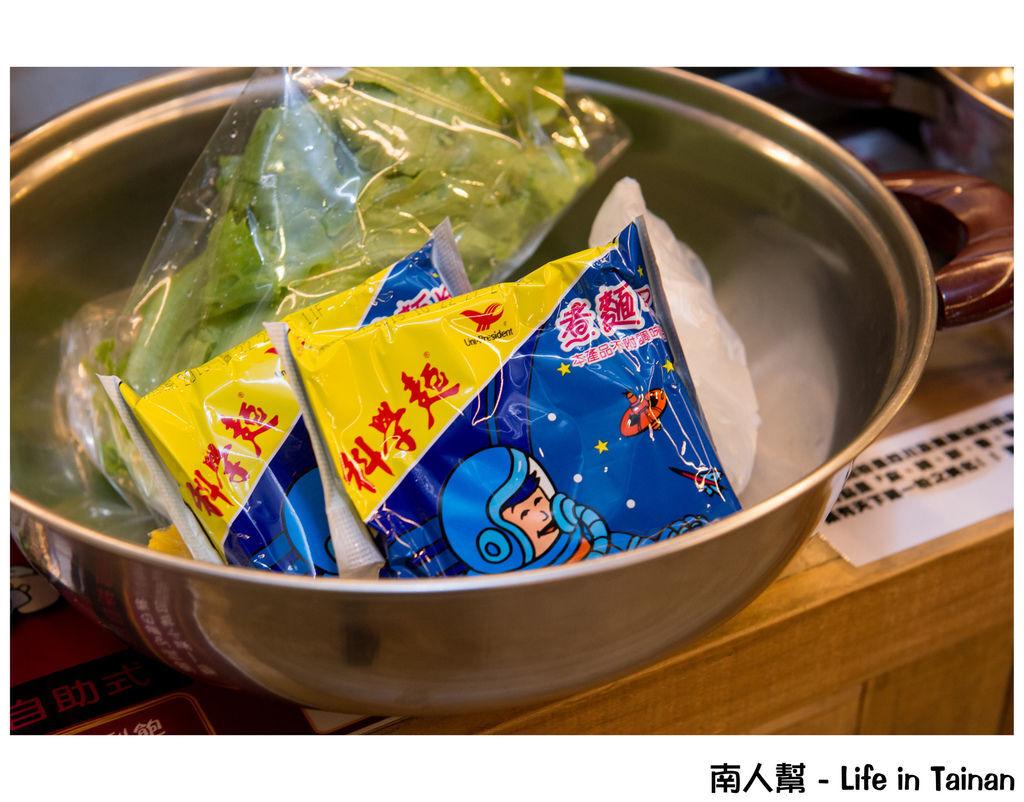 福相麻辣香鍋(中華店)