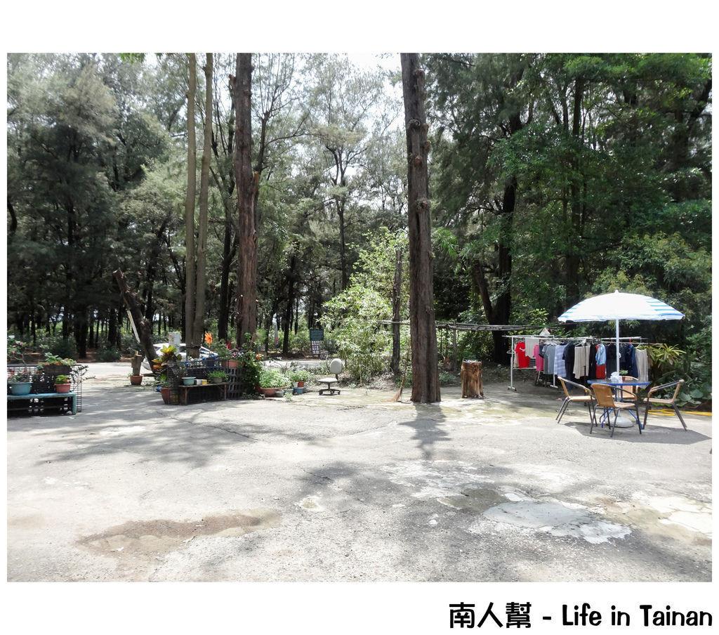漁光島荳荳園