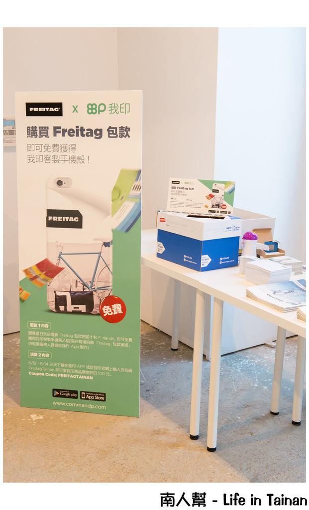 FREITAG台南期間限定店
