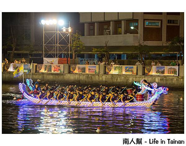 2015台南國際龍舟錦標賽