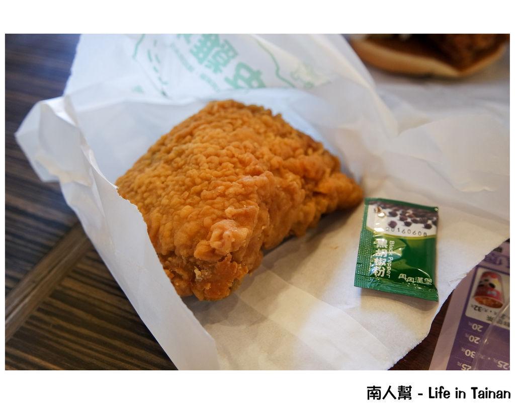 丹丹漢堡安平店