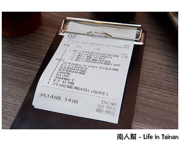 金站麻辣鍋
