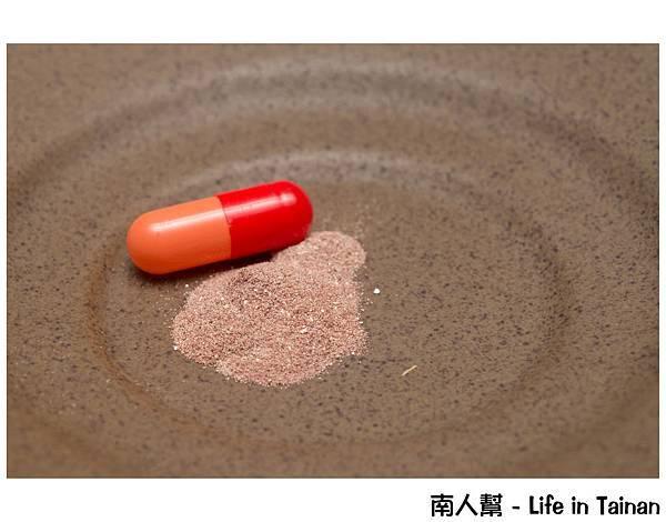 台鹽優青素&茗模雙纖素