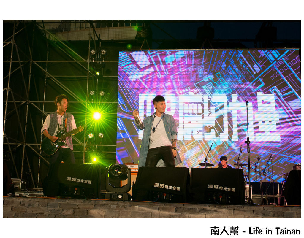 將軍吼-2015臺南夏日音樂節