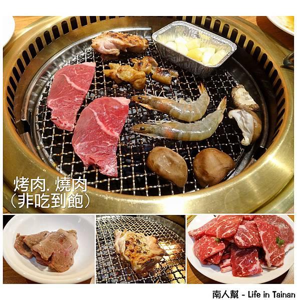 烤肉.燒肉.串燒.吃到飽