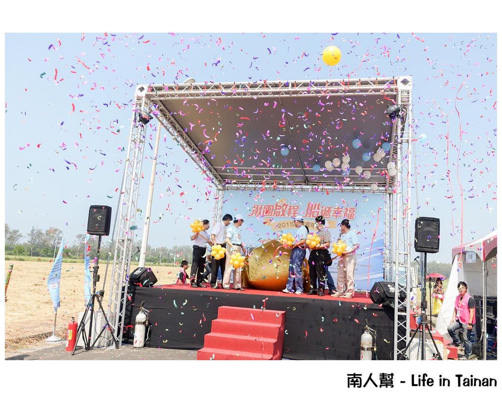 『揪團啟程 船遞幸福』2015遊艇嘉年華