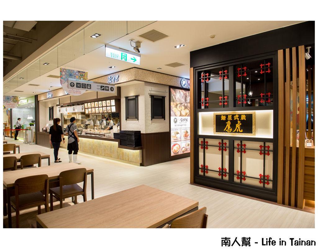 麵屋武藏鷹虎店(台南新天地美食街)
