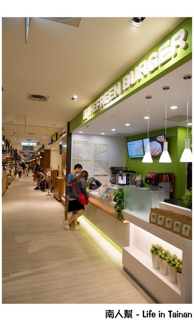 樂檸漢堡(台南新天地店)