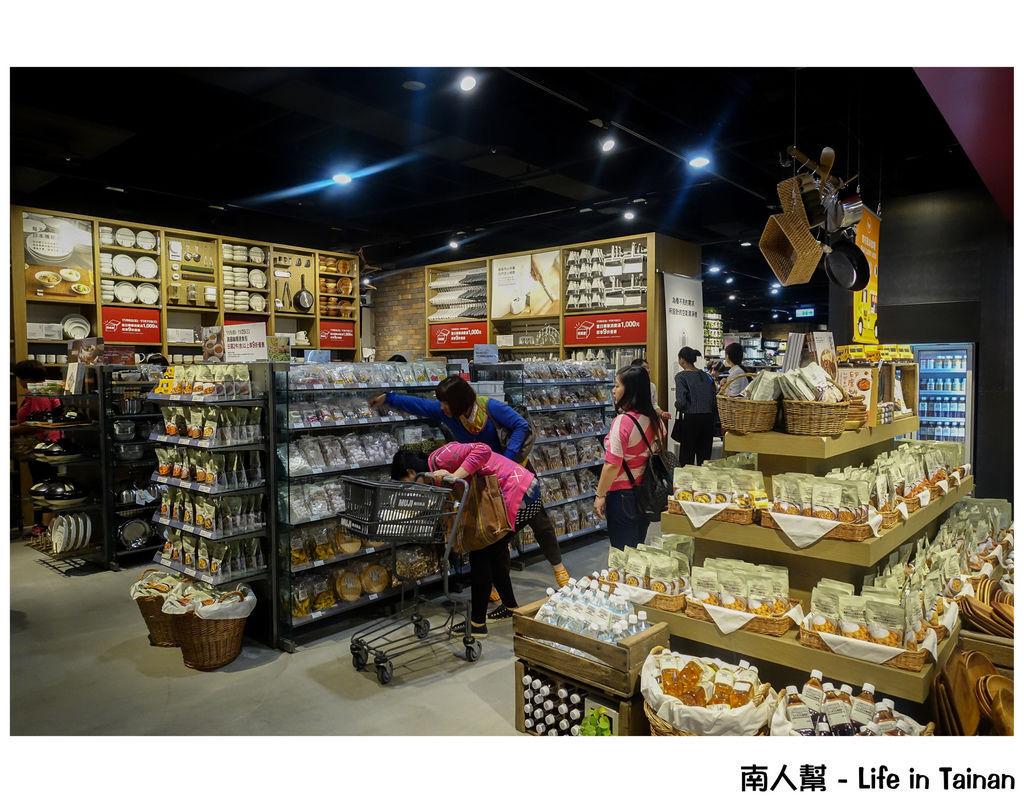 MUJI BOOKS、Café&Meal MUJI~無印良品台南旗艦店