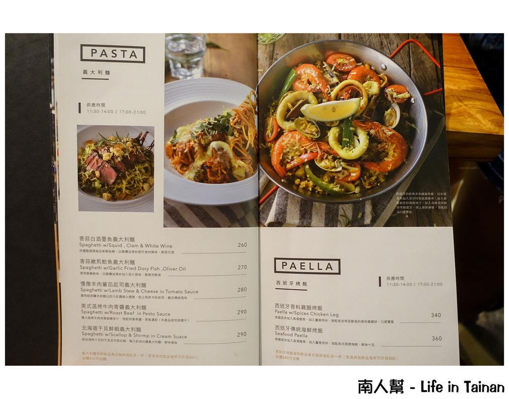REVE黑浮咖啡(台南永華店)