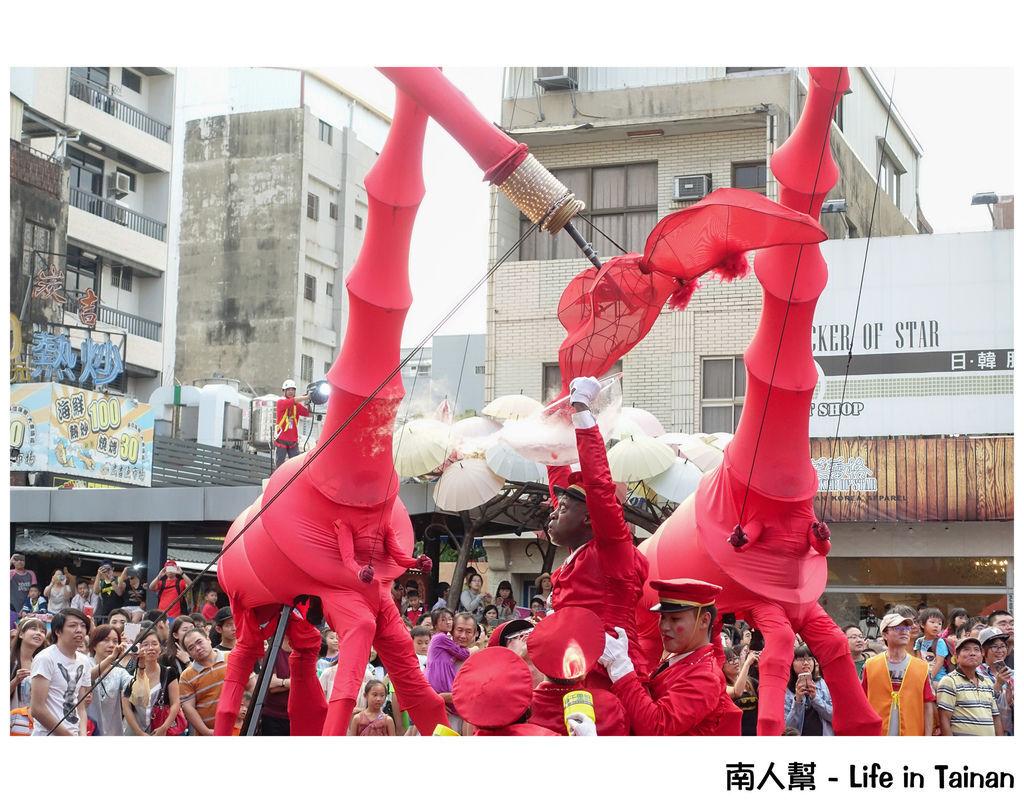 大型街頭派對街藝狂饗