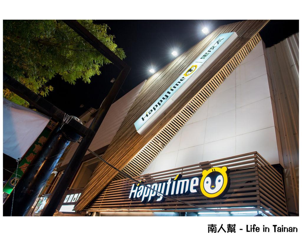 Happytime黑皮太(海安路)
