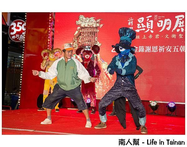 前甲顯明殿104年建醮文化祭