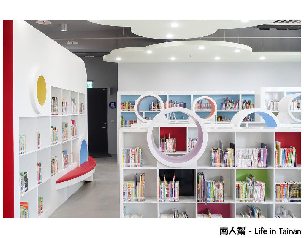 台南市鹽埕圖書館