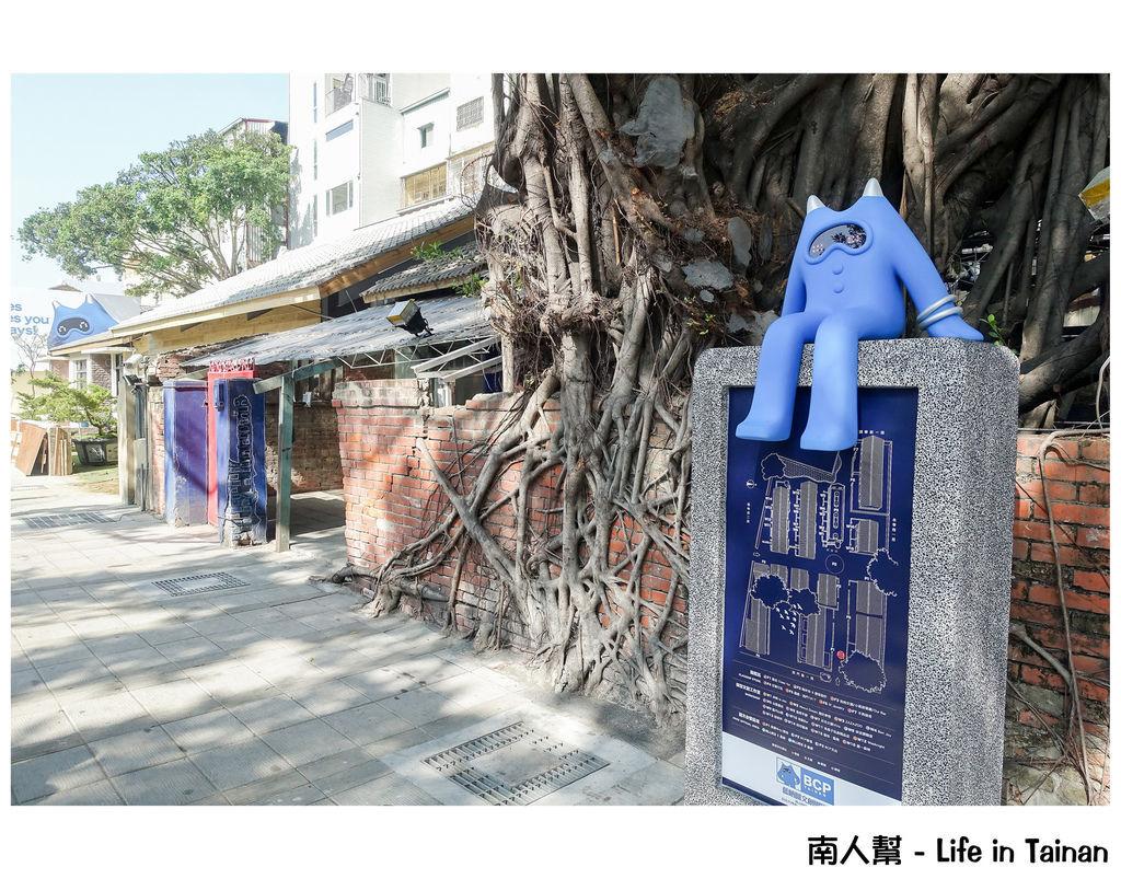 藍晒圖文創園區