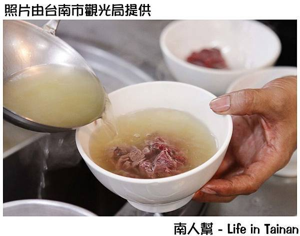 臺南經典美食 牛肉湯指南手冊