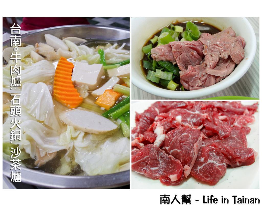 台南在地美食懶人包