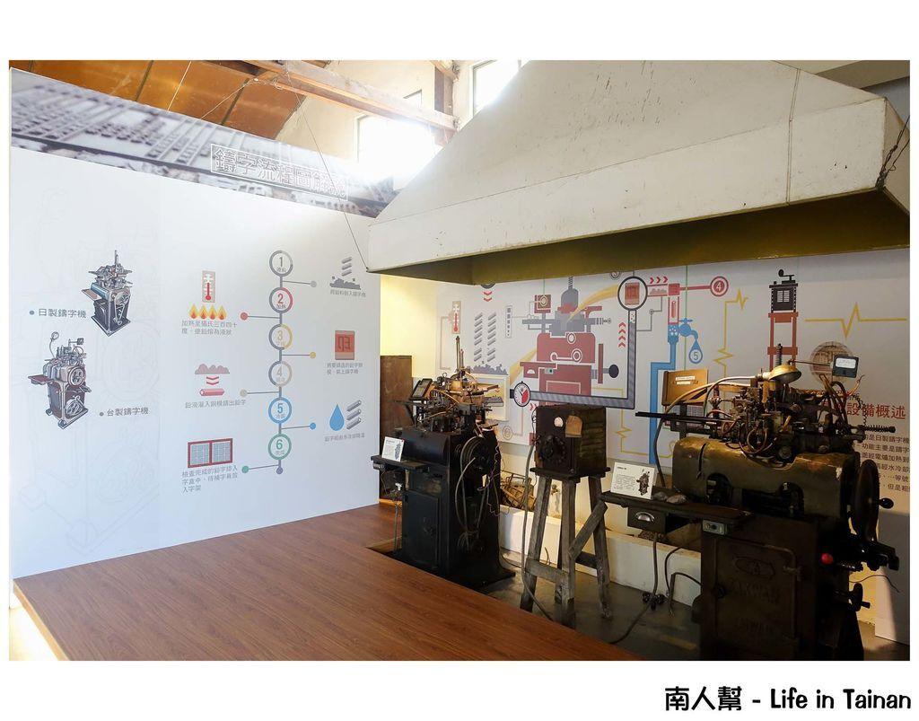 糖福印刷創意館