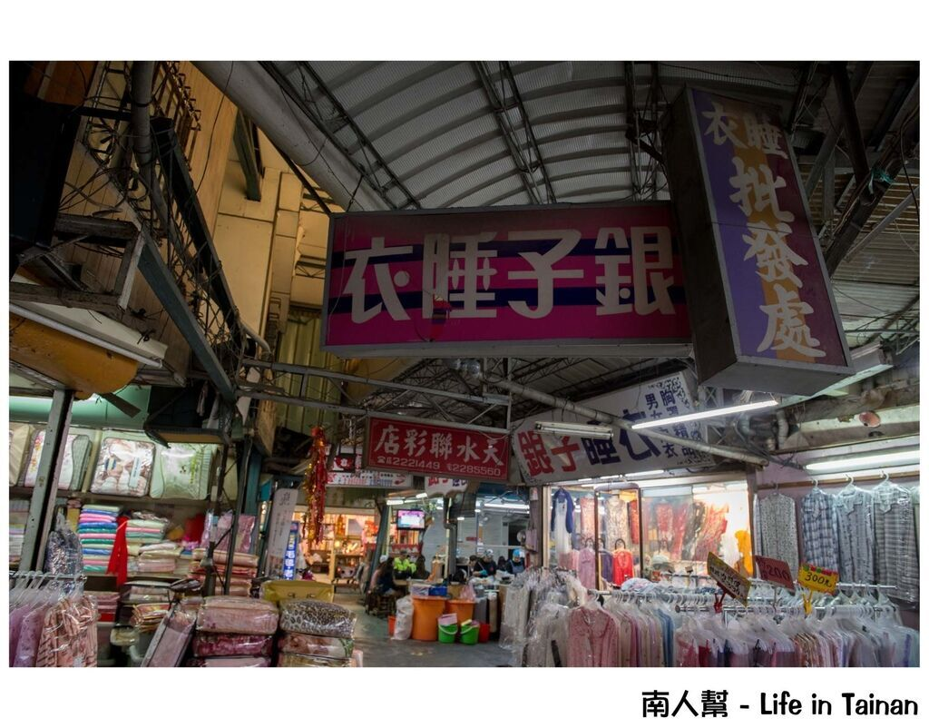 西市場&大菜市&淺草商場&原臺南州青果同業組合香蕉倉庫