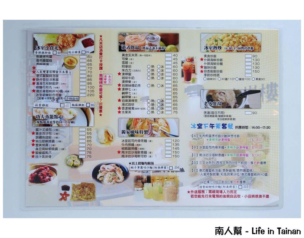 星仔冰室(台南)