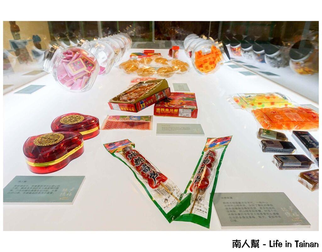 蕭壠文化園區幸福ê記憶