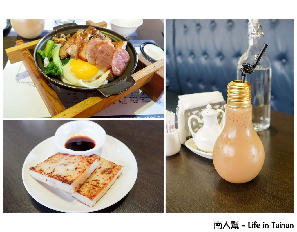 蠔記燒腊茶餐廳