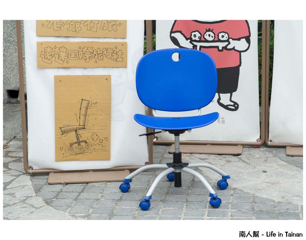 日本辦桌椅滑行競速大賽(台南場)