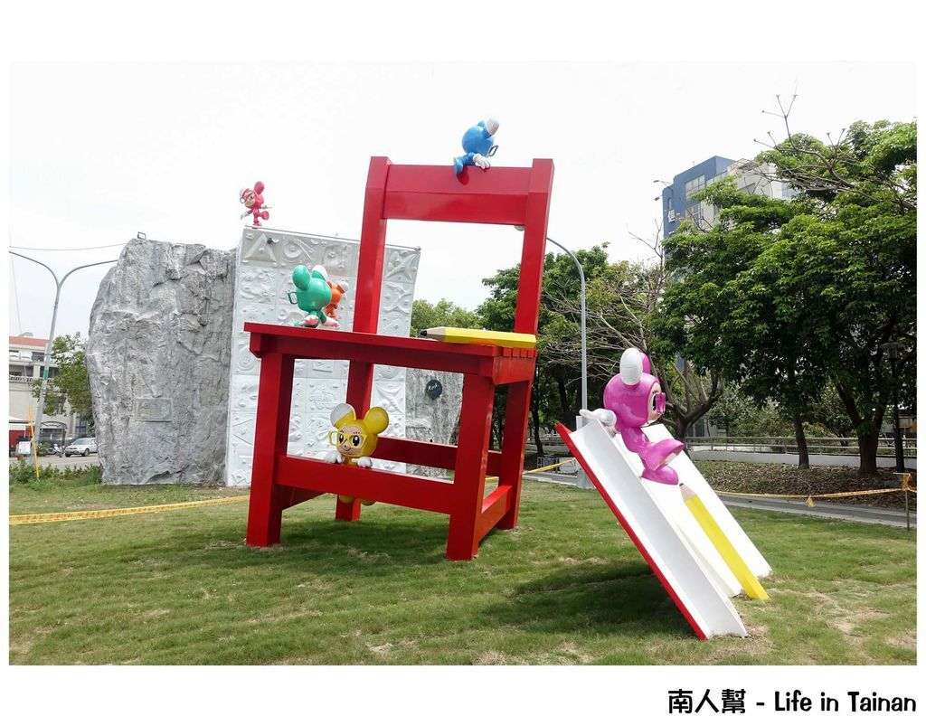 童年狂想曲(常設性公共藝術)